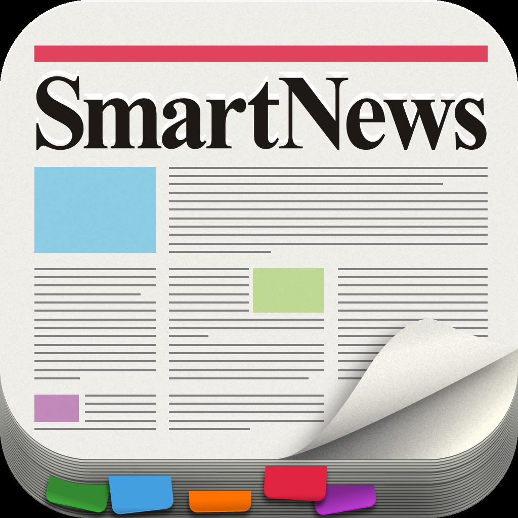 話題の記事がサクサク読める 〜 SmartNews